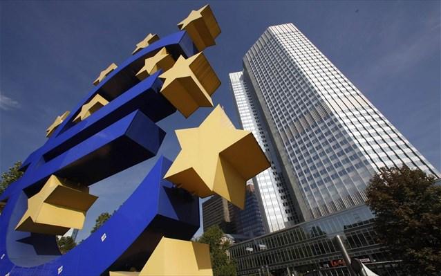 Αμετάβλητα τα επιτόκια της ΕΚΤ στο 0,25%