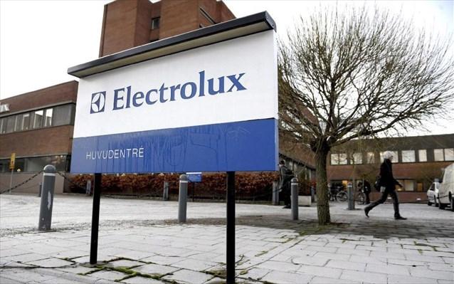 Απεργίες στην Electrolux μετά το κούρεμα 40%
