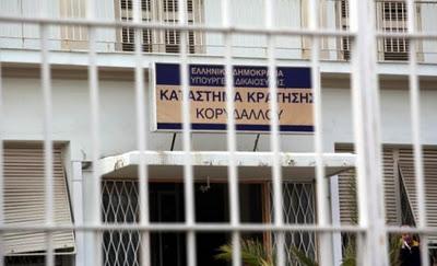 Πειθαρχική δίωξη και κατά της πρώην διευθύντριας των φυλακών Κορυδαλλού