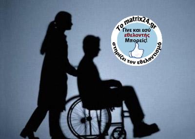 ΚΥΨΕΛΗ-Φροντίδα σε άτομα με αναπηρία στη Λέσβο