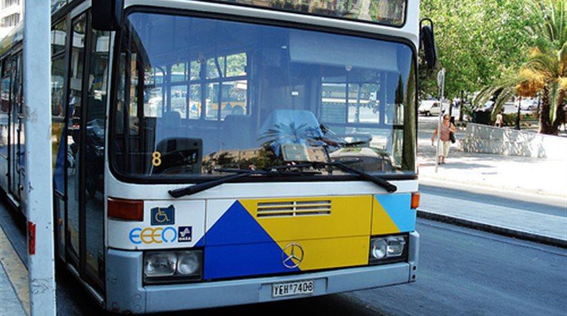 Τροποποιήσεις λεωφορειακών γραμμών στον Πειραιά