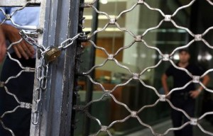 «Βουτιά» 34 δισ. στο δανεισμό επιχειρήσεων - νοικοκυριών