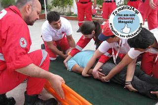 Τμήμα Νοσηλευτικής Ερυθρού Σταυρού-Γίνε εθελοντής νοσηλευτής