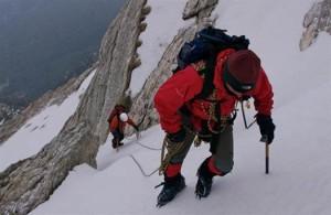 Εντοπίστηκε ο αγνοούμενος ορειβάτης