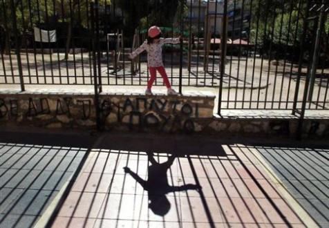 Ξεκινά η ανακατασκευή της παιδικής χαράς στον Άγιο Παντελεήμονα