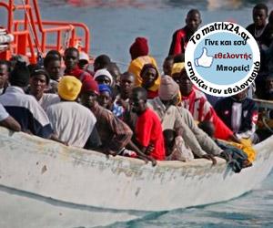 Ελληνικό Συμβούλιο για τους Πρόσφυγες - Προασπίσου τα δικαιώματά τους