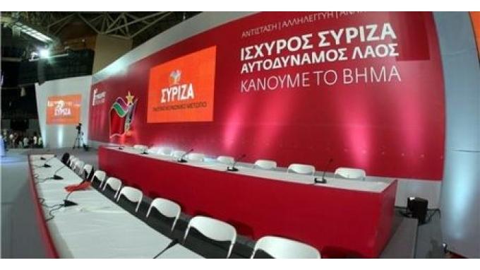 Την Τετάρτη οι πρώτοι «δήμαρχοι» του ΣΥΡΙΖΑ