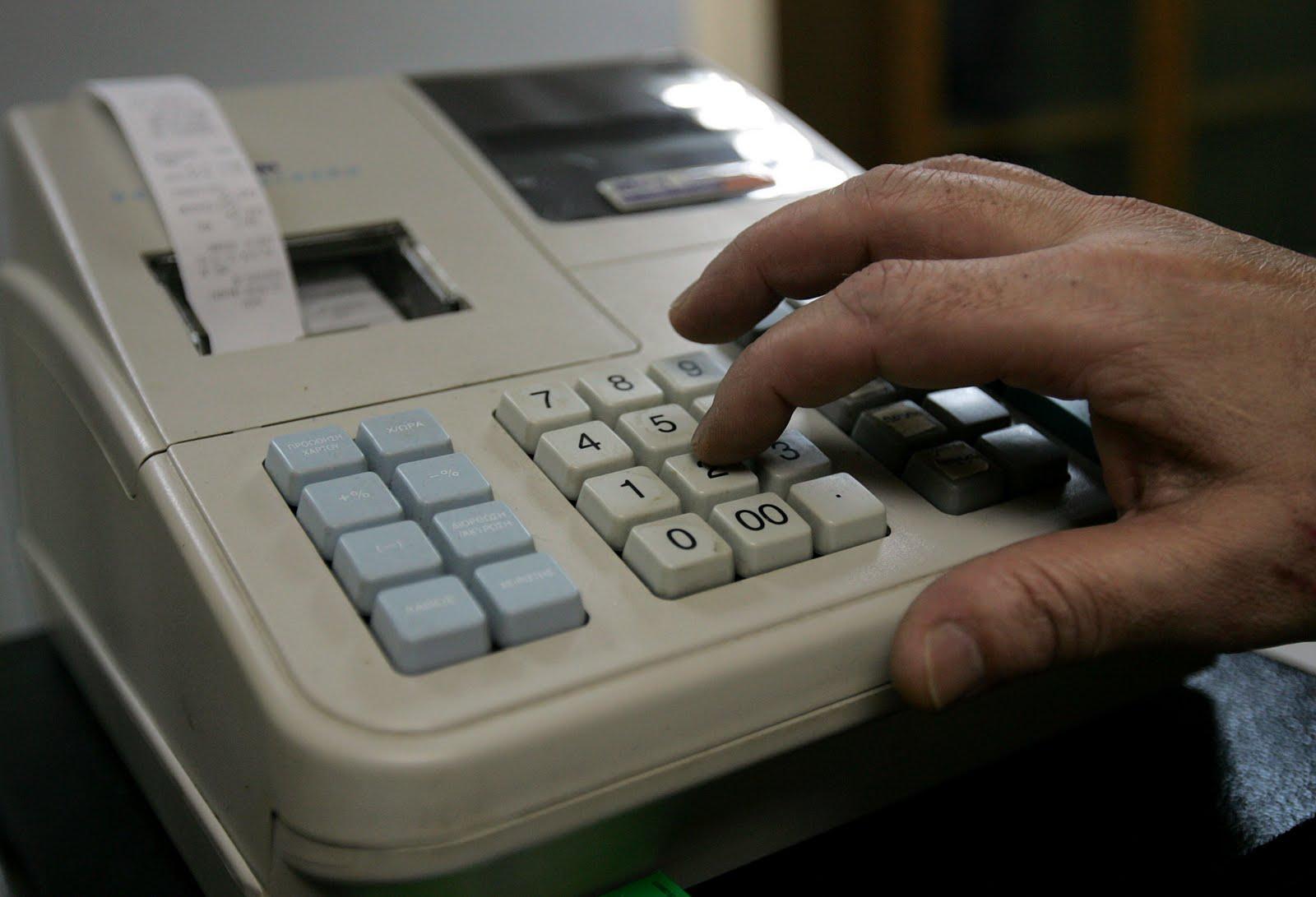 Ποια επαγγέλματα δεν χρειάζονται ταμειακή μηχανή