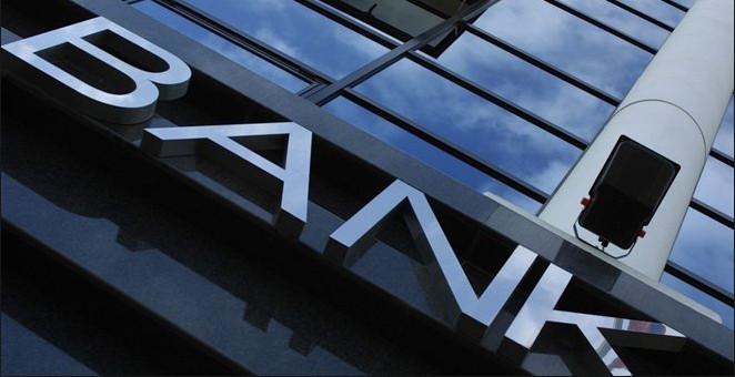 Δίμηνη αναστολή δόσεων δανείων σε Κεφαλλονιά και Ιθάκη
