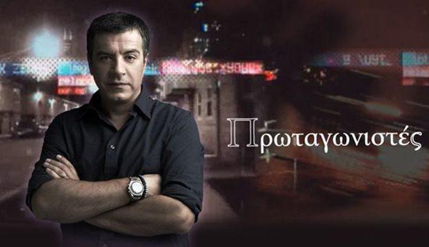 Κόμμα κάνει ο Σταύρος Θεοδωράκης