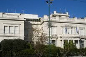 Benaki-Museum