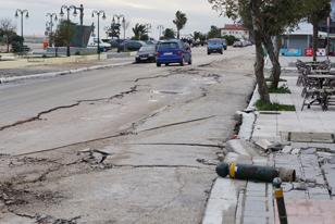 Νέος σεισμός 4,5 Ρίχτερ στην Κεφαλονιά
