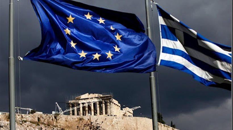 Ζητείται άμεση διαγραφή του ελληνικού χρέους