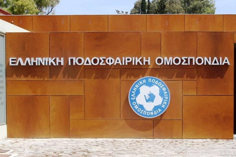 ΓΓΑ: Έκτακτη η επιχορήγηση ενός εκατ. ευρώ στην ΕΠΟ