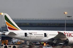 Συγκυβερνήτης - αεροπειρατής στο αεροδρόμιο της Γενεύης
