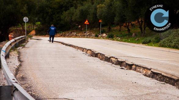 Νέος ισχυρός σεισμός τάραξε την Κεφαλονιά