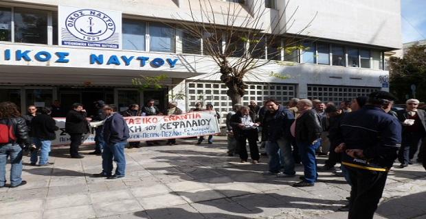 Συγκέντρωση διαμαρτυρίας των ναυτικών