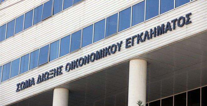Σύσκεψη Στουρνάρα με τους οικονομικούς εισαγγελείς στο ΣΔΟΕ
