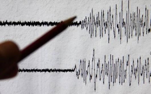 Σεισμός 4,6 Ρίχτερ στη Φθιώτιδα