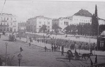 Πώς ήταν η Αθήνα πριν από 150 χρόνια!