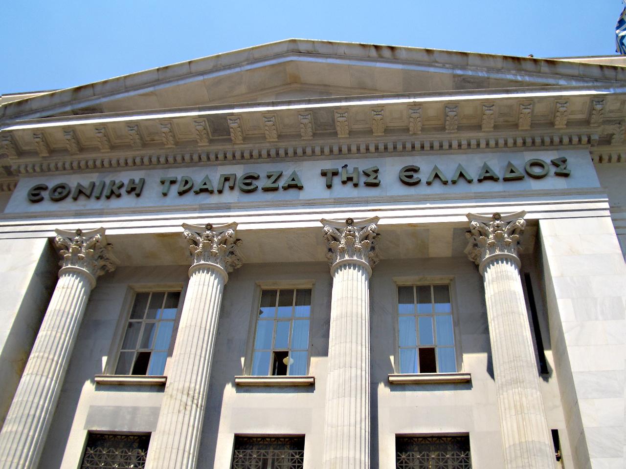 Οι κινήσεις της Εθνικής Τράπεζας μετά τα stress test