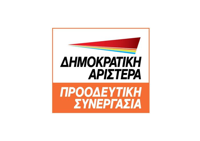 Πρεμιέρα για την «Προοδευτική Συνεργασία» (Video)