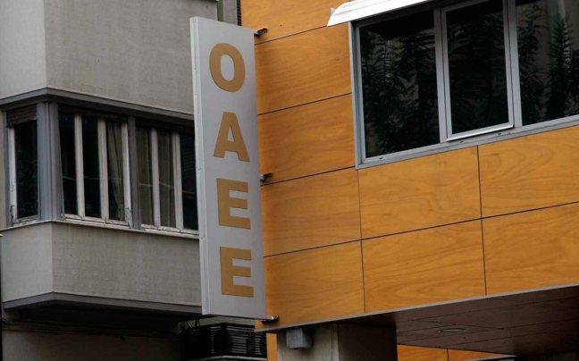 Ο εισαγγελέας κατά της διαφθοράς ψάχνει τις «χαμένες» εισφορές του ΟΑΕΕ
