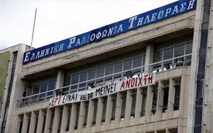 ΠΟΣΠΕΡΤ: Κακοστημένη προβοκάτσια η επιστολή των «απολυμένων της ΕΡΤ»