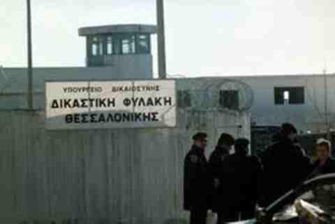 Καταδίκη 19 ατόμων για επεισόδια στις φυλακές Διαβατών