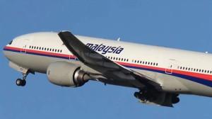 Στις Μαλδίβες λένε ότι είδαν το εξαφανισμένο αεροσκάφος