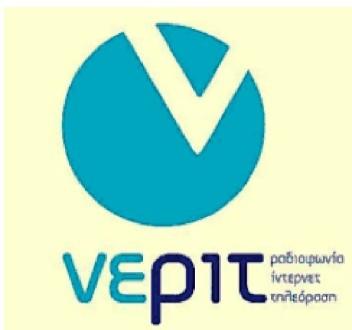 ΠΟΣΠΕΡΤ: Αντισυνταγματικό το τέλος υπέρ ΝΕΡΙΤ
