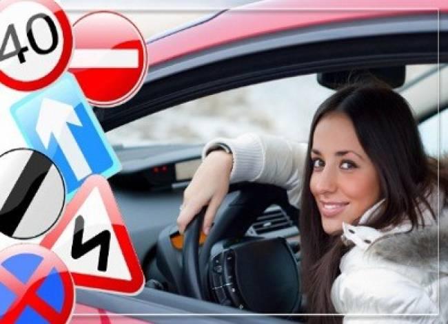 Τι αλλάζει στις εξετάσεις οδήγησης