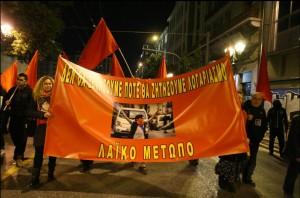 Πορεία στην Αθήνα για τον 15χρονο Μπερκίν