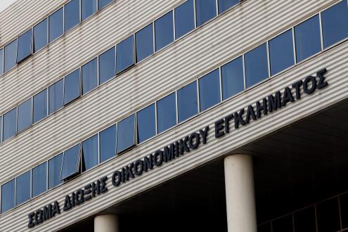 «Ραβασάκια» σε 72 μεγαλοκαταθέτες για επιστροφή φόρων 5 εκατ. ευρώ
