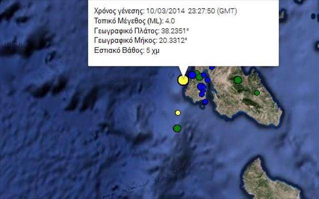Σεισμός 4 Ρίχτερ δυτικά του Αργοστολίου