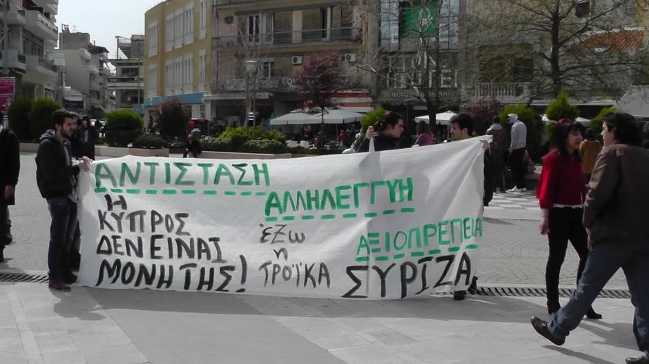 Το «Κυπριακό» διχάζει τον ΣΥΡΙΖΑ
