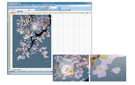 excel_painting_0