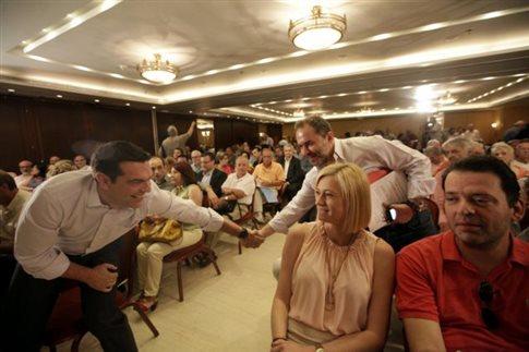 tsipras raxil