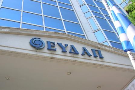 EYDAP1