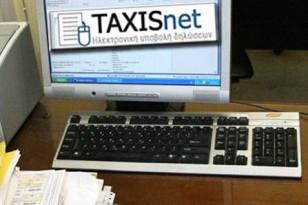 taxisnet44