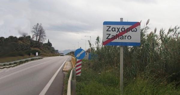 zaxaro11