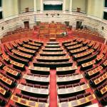 parliament a
