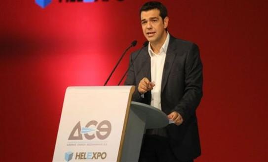 tsipras deth