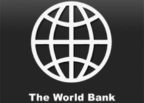 72_world_bank_330x248