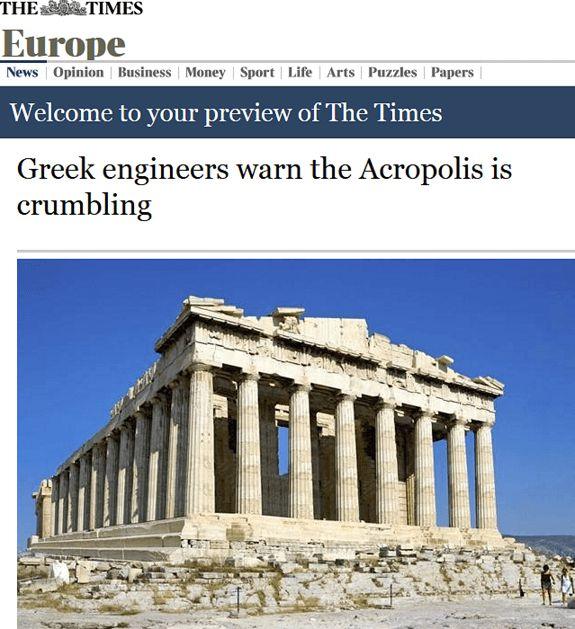 acropolitimes