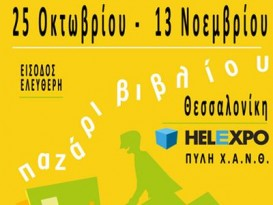 book_bazaar
