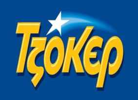 Tzoker