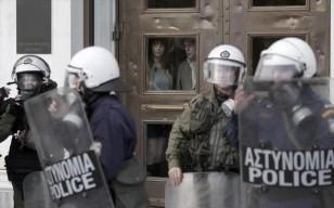 police polytexneio