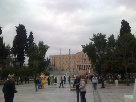 syntagma synnefia