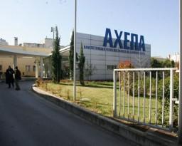 AXEPA